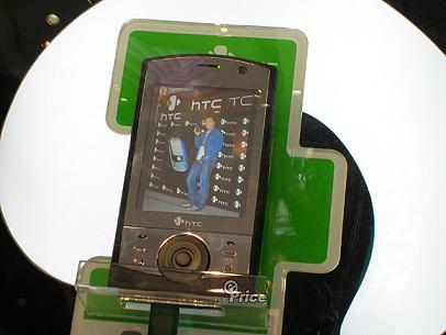 htc2.jpg