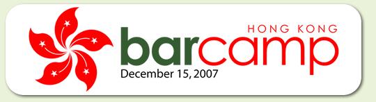barcamphongkong.jpg
