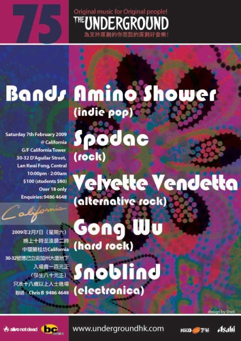 Underground75_poster