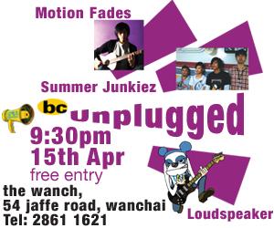 bc-unplugged-04a09-web